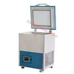 Nowy 185c separator LCD zamrażarka maszyna do iphone Samsung krawędzi wyświetlacz LCD środkowa rama krawędzi zamrożony separator instrumentów|Zestawy elektronarzędzi|   -