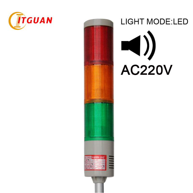 LTA-505J-3 AC220V 3 Layers LED tower Lamp Alarm 90dB red/yellow/green Round Bottom with sound 90dB