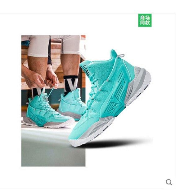 Chaussures pour hommes portant des chaussures de basket-ball hommes 2019 été nouveau terrain réel baskets baskets
