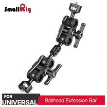 SmallRig DSLR Camera Rig Ballhead Extension Bar for Magic Arms (1/4 Screws) 2109