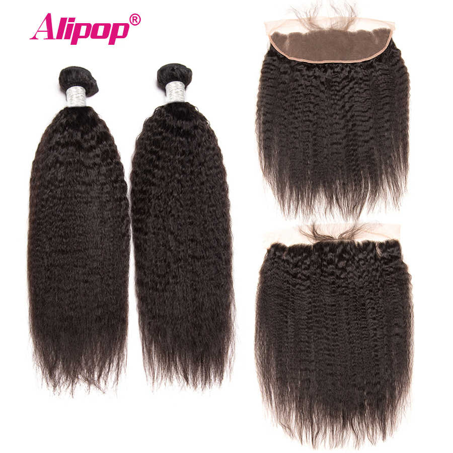 Lace Frontal Closure With Bundles Brazilian Kinky Straight Bundles Human Hair Bundles With Closure Remy Lace Frontal Closure 3pc