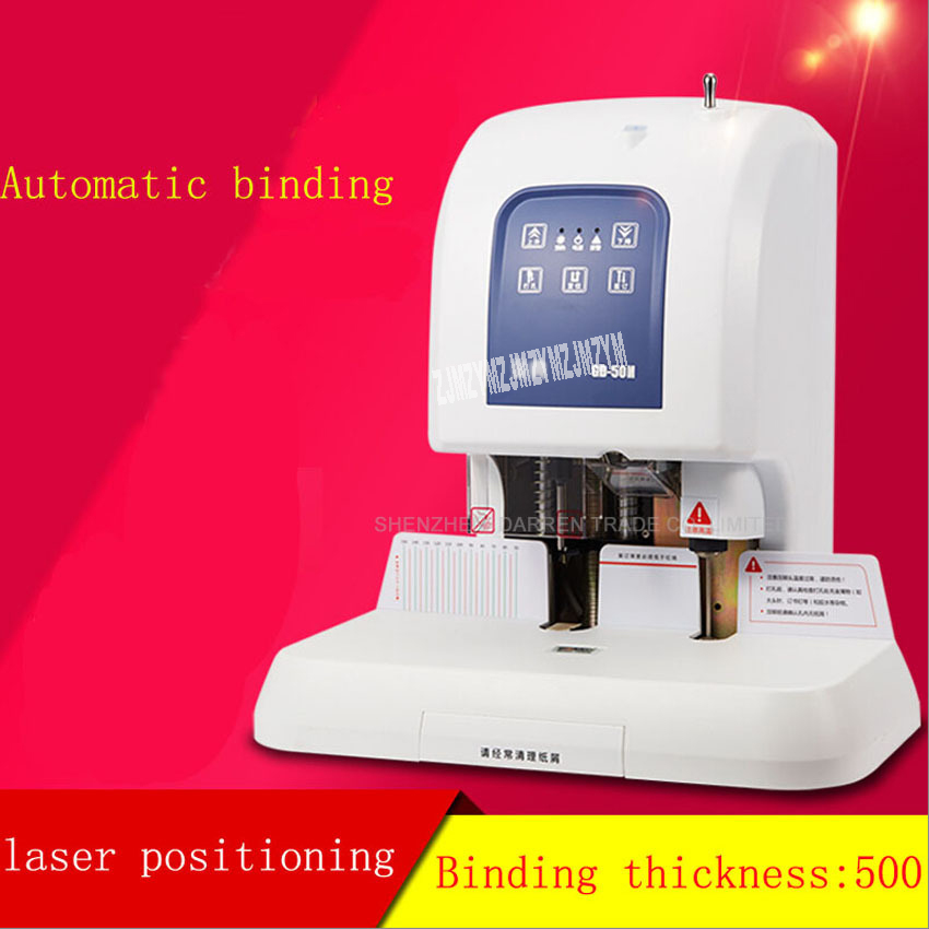 1PC GD 50N Electric bookbinding machine financial credentials document archives binding machine