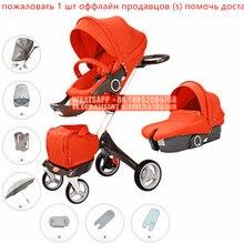 Hot Mom high landscape stroller sit slee