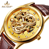 AESOP Luxury Dragon Watch Men Gold Automatic Mechanical Sapphire Crystal Leather Band Wristwatch Male Clock Relogio