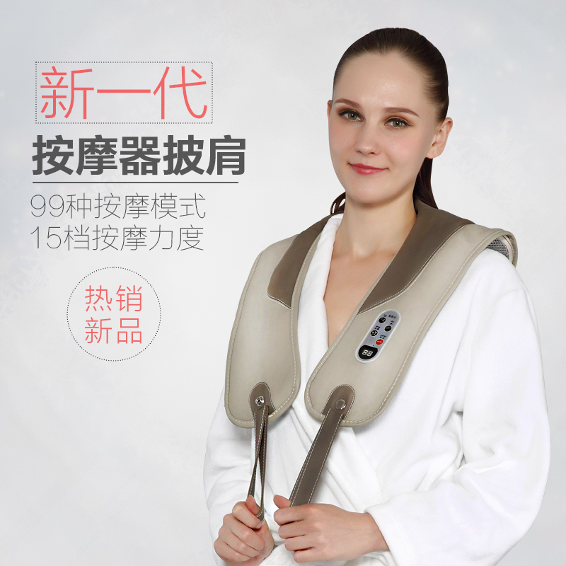 Multifunction anti cellulite home car massager pillow acupuncture shiatsu heating kneading neck shoulder massage darsonval belt wholesale 10pcs ctn neck shoulder massager belt anti cellulite massager multifunction acupuncture kneading heating belt