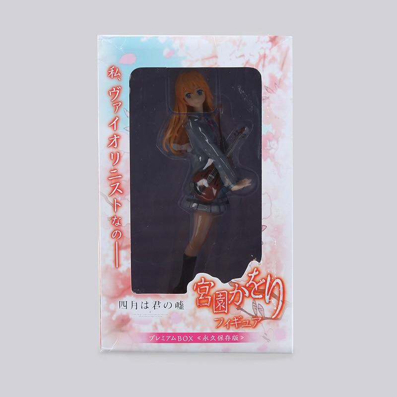 high quality GSC Your Lie in April Miyazono Kaori action figure model toys 1/8 scale Miyazono Kaori decoration pvc toys 4