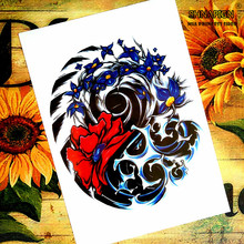 flower spray Chinese style Temporary Body Arts, Flash Tattoo Stickers 21*15cm, Waterproof Henna Tatoo Sex Products