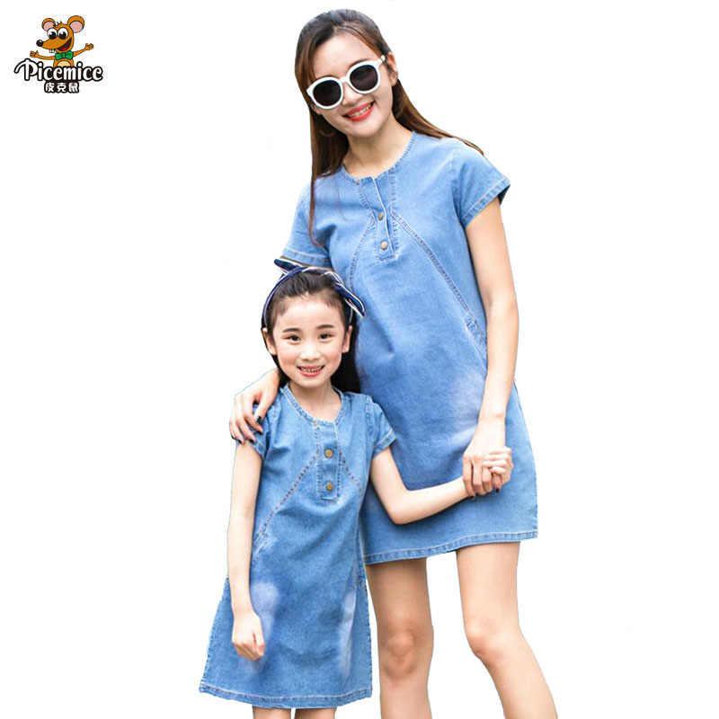 แม่ลูกสาวชุด 2019 แฟชั่นฤดูร้อนแม่และลูกสาวชุดกางเกงยีนส์ผ้าฝ้าย Vestido 4-12 ปีและผู้หญิงชุดผ้าฝ้าย