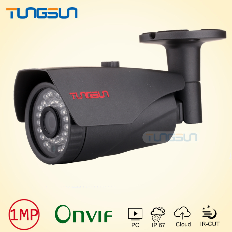 new product 720P IP Camera 960P Surveillance Security CCTV infrared Bullet Metal Gray Waterproof Outdoor ONVIF Cam cctv camera housing metal cover case new ip66 outdoor use casing waterproof bullet for ip camera hot sale white color wistino
