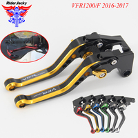MIX Color 147MM Adjustable Short Motorcycle Brake Clutch Lever For Honda VFR 1200F VFR1200F VFR1200/F 2016 2017