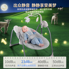 Baby electric rocking chair comfort chair sleeping cradle bed baby artifact sleeping deck chair baby rocking bed цена 2017