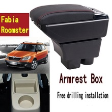 For Fabia Roomster armrest box central Store content Storage box with cup holder ashtray USB interface products 2006-2015