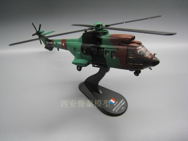 AMER 1/72 Scale Military Model Toys France 2000 Eurocopter AS532 Cougar Helicopter Diecast Metal Plane Model Toy For Collection