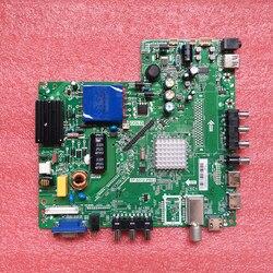 TP. S512.PB83 ekran płyty głównej BOEI280WX1 HV320WHB-N00