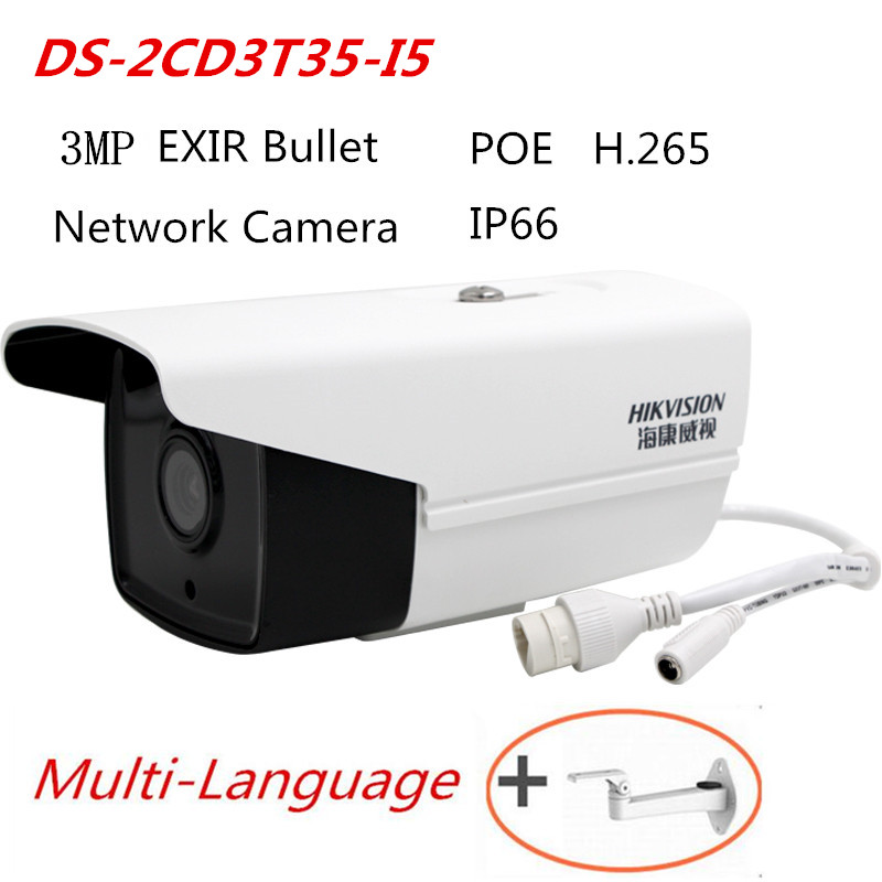 Hikvision Multi-Language DS-2CD3T35-I5 H.265 50M IR POE IP Camera  Network Surveillance CCTV Camera hik multi language ds 2cd6412fwd camera ds 2cd6412fwd c2 poe pinhole covert separated network camera for shop home surveillance
