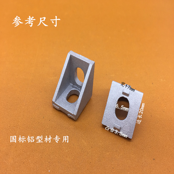 100pcs 2020 Corner Angle Bracket Joint Aluminum Profile Extrusion CNC DIY