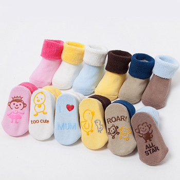 Cotton Baby Socks For Baby Girl Baby Boy Calcetines Bebe Toddler Newborn Infant Anti Slip Floor Socks With Rubber Soles KF034-1