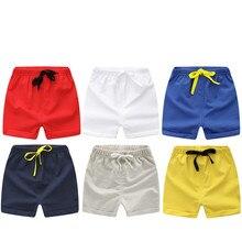 Летние детские шорты; хлопковые шорты для мальчиков и девочек; брендовые шорты для малышей; Детские пляжные шорты; спортивные штаны; одежда для малышей
