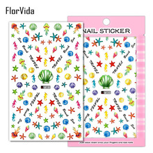 FlorVida F001 12*8cm Nail Art Stickers Self-sticking Colorful Starfish Shell Marine life Decal For Nails F Series