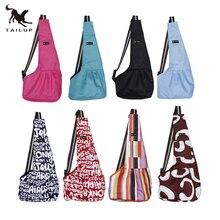Pet Sling Bag carrier