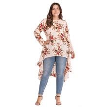 Muslim Dovetail Shirt Dress Abaya Robe Jubah Plus Size Blouse Women's Tops Print Flower Ramadan Malaysia Kaftan Islamic Clothing