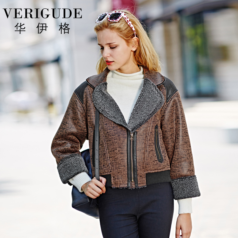 Veri Gude Women Faux Leather Coat Fleece Liner Bomber Jacket Zipper Front Crop Top Jacket