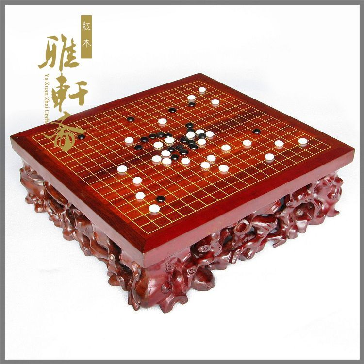 Amazing Old Mahogany Carving Crafts Gallery Vegetarian Wood Carved Chinese I Go  Chess Table Large Wood In Figurines U0026 Miniatures From Home U0026 Garden On ...
