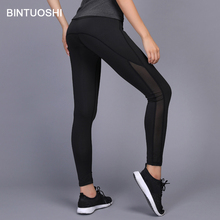LYNSKEY Sexy Yoga Pants Women Gym Workout Fitness Sport Leggings Compressed Running Tights Jogging Trousers Hips Push Up fitness yoga pants women push up jogging leggings compression tights gym workout slim running pants yoga leggings sport trousers