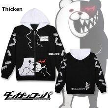 Anime Danganronpa Monokuma Cosplay disfraz Unisex Sudadera con capucha negro blanco oso de manga larga diario casual chaqueta de abrigo