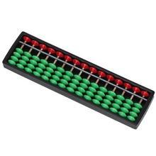 LeadingStar Green Portable Plas