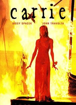 《魔女嘉莉》1976年美国剧情,恐怖电影在线观看