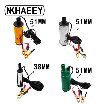 38MM/51MM DC 12V 24V Car Electric Submersible Oil Pump Diameter Motor Suction Oil Water Disel Fuel Transfer Pump submersible diesel fuel transfer water oil pump diameter 51mm aluminium alloy dc 12v 24v with switch and filter car portable