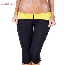 Calcinha de alta qualidade, feminina, modeladora do corpo, emagrecimento térmico, treinador, neoprene, slim, queima de gordura, modeladores de perda de peso