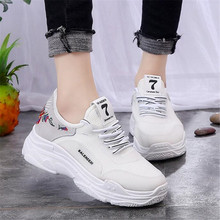 Sneakers shoes female 2018 spring new ulzzang Harajuku wild old shoes mesh breathable casual white women's shoes street beat white shoes female 2018 new spring wild korean students harajuku style ulzzang hemp leaf canvas shoes