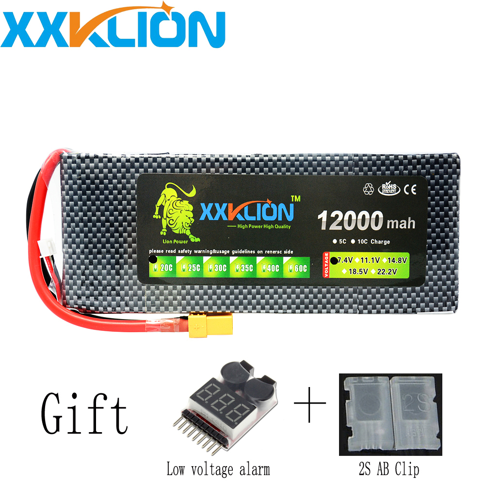 XXKLION Lipo drone battery pack7.4v 12000mAh 20C 2s for rc airplane Aerial multi - axis unmanned aerial vehicle Free Shipping free shipping hr sh5 rc airplane remote control plane aerial hd camera 6 axis gyroscope unmanned aerial vehicle uav drone toys