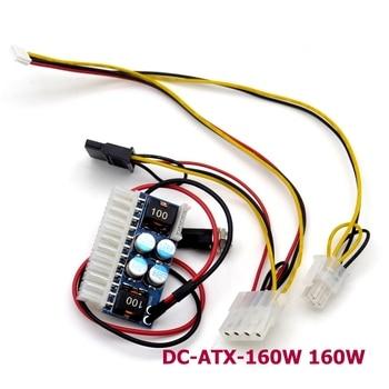 5 компл. DC-ATX-160W 160 Вт высокой мощности DC 12 В 24Pin ATX выключатель БП Авто Mini ITX ATX Питание
