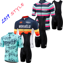 Ropa ciclismo hombre 2019 RUNCHITA cycling summer short sleeve jersey set men cycle ropa de maillot