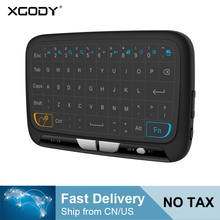 XGODY H18 Mini 2.4GHz Wireless Keyboard Air Mouse Portable Touchpad Handheld for Android TV BOX Laptop