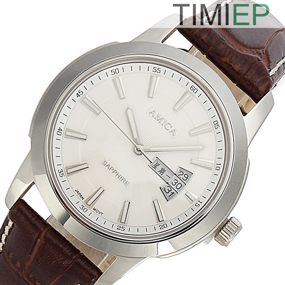 AMICA New  Mens Dress Watch Date Analog Watches Men Brown Leather Strap Top Sale new forcummins insite date unlock proramm