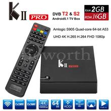 S905 KII Pro DVB-S2 DVB-T2 Amlogic Quad-core Android 5.1 TV Box 2G 16G UHD 4 K 2.4G y 5G Wifi Bluetooth 4.0 Kodi Smart Media jugador