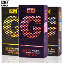 hot deal buy 40 pcs condoms ice fire feeling g-spot coarse particles condom sex toys for men penis sleeve safe contraception sex products