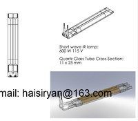 Infrared Heat Lamp China Halogen Lamp