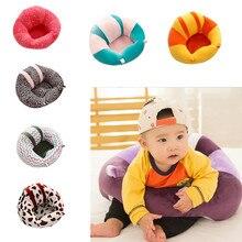 Дропшиппинг детское поддерживающее сиденье сидение мягкое кресло подушка диван плюшевая игрушка-подушка infantil детский диван кресло-качалка