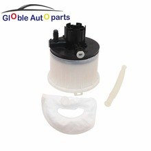 Fuel Pump Filter For Mazda3 2.0L 2.3L For Ford focus BK E8591M ZY08-13-35X Oil Filter Fuel Filter Fuel Strainer Assembly