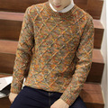 New Arrive Autumn Men O-Collar Long Sleeve Sweater Bold Lines Knitwear Male Thickening Students Knit Sweater