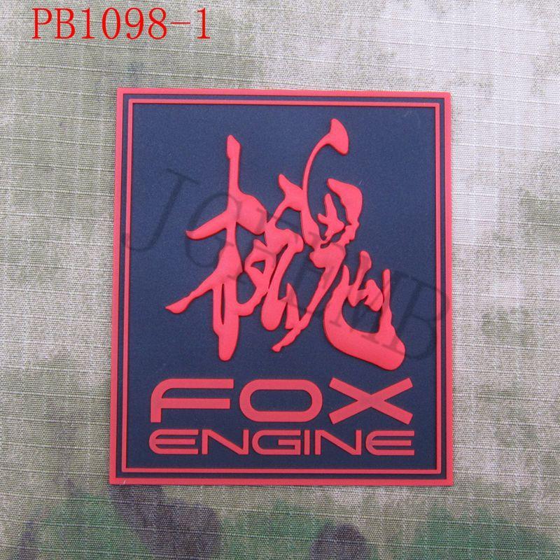 MGS Snake FOX ENGINE Moraltaktik 3D - Kunst, Handwerk und Nähen - Foto 3