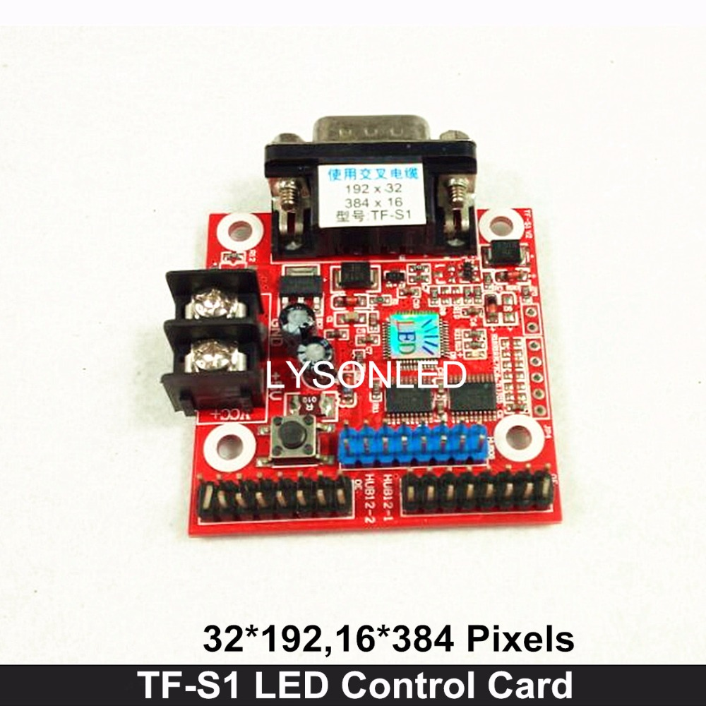 2pcs/lot Serial Crossed RS232 TF-S1 32*192 Pixels P10 Outdoor Single Color LED Module Control Card, Support P4.75 LED Module