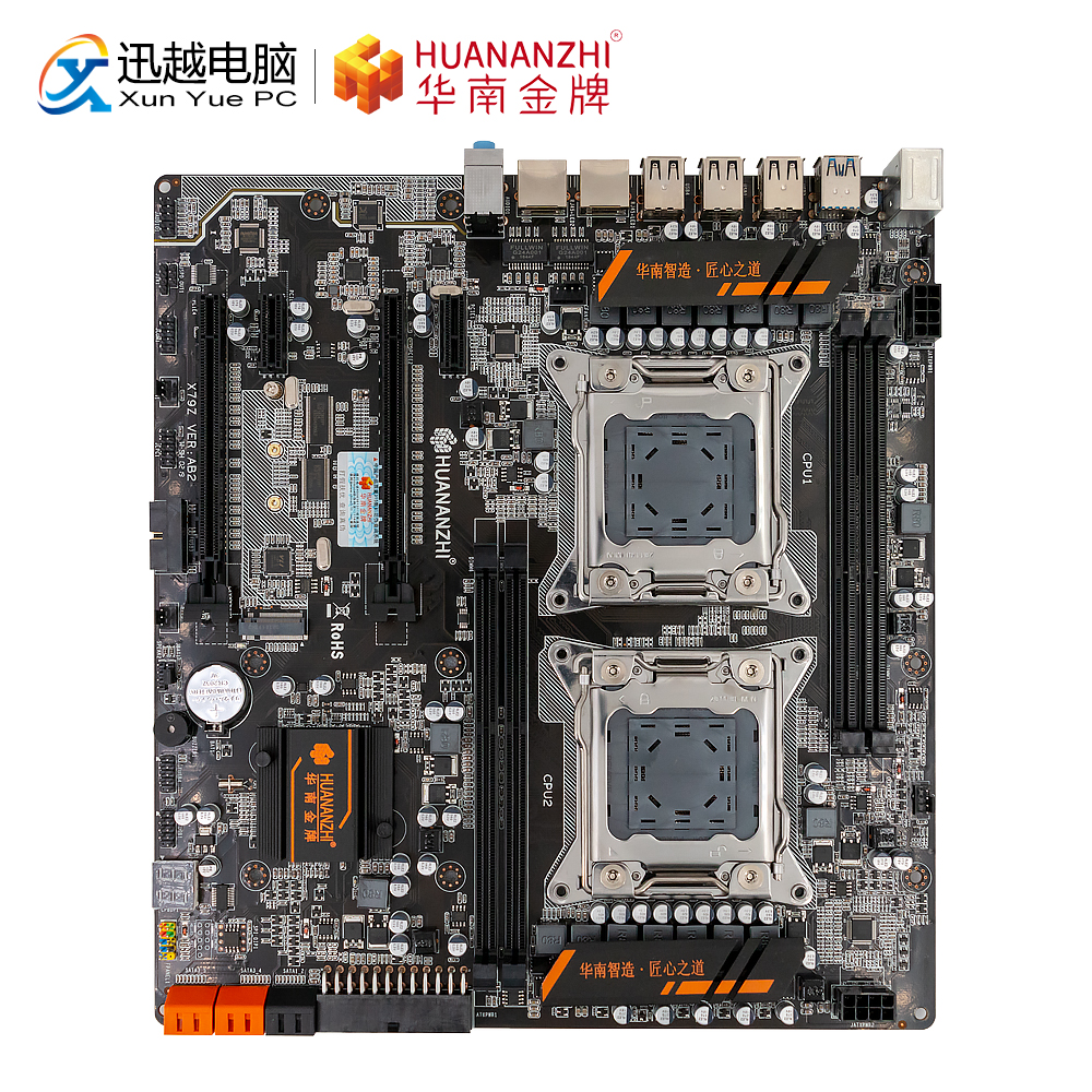 HUANAN ZHI X79-4D Dual CPU Motherboard For Intel X79 LGA 2011 E5 2680V2 DDR3 1333/1600/1866MHz 128GB PCI-E SATA3 USB3.0 E-ATX