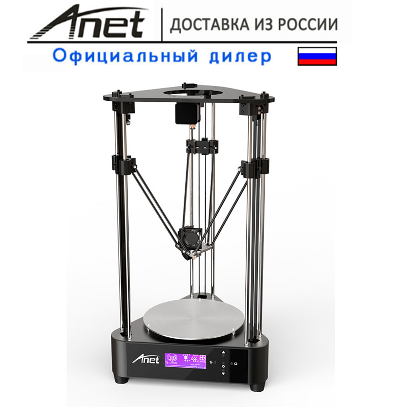 Anet A4 3D printer Anet A4 200 X 200 X 210mm High Speed New prusa i3 reprap DIY 3D Printing Size ABS/HIPS/PLA x a4