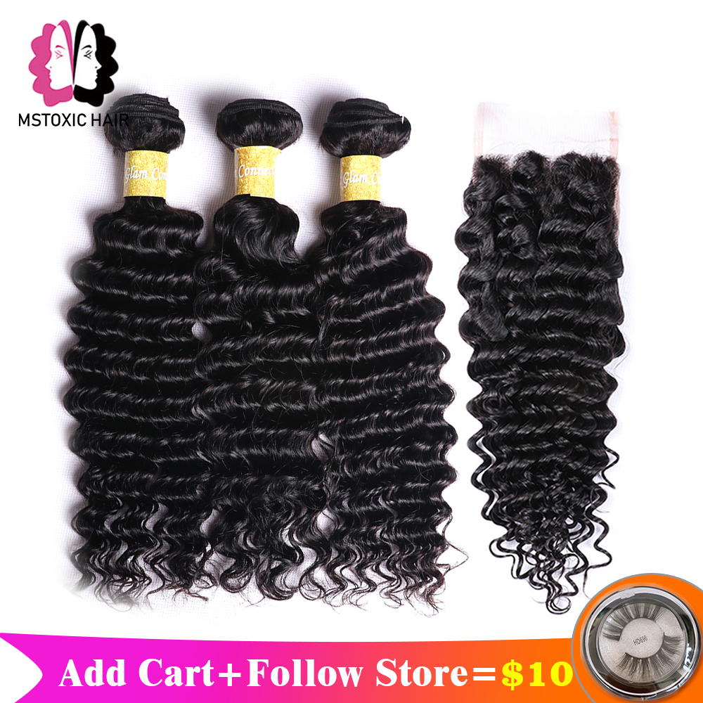 MsToxic Deep Wave Bundles With Closure Remy Brazilian Hair Weave Bundles With Closure 100 Human Hair